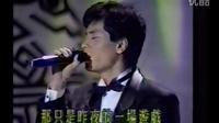 1988 金馬獎 一場遊戲一場夢 王傑(HQ)