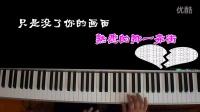 桔梗钢琴弹唱--《好久不见》♬ ♪ ♩  陈奕迅