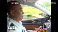 3、如何挑选新车之:汽车的舒适性和操控性 【柳实教授培训营】