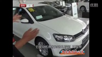 1、如何挑选新车之:认识车型 怎么区分ABCD级车型【柳实教授培训营】