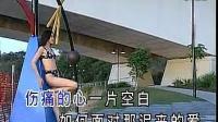经典精选-迟来的爱-电子琴演奏 _标清