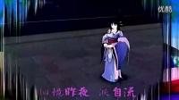 口琴-[仙剑]之【织梦行云】-蓝玫_高清