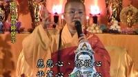 功德山 寬如法師  呼蘭法會 12-12