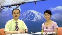 日语学习零基础入门教程 新标日第37课