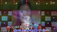 王丽达—祖国之恋【KTV现场版】【宽屏高清】