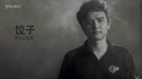 佶天鸿Style俱乐部6.0战前宣传片