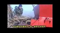 轰动新疆自治区大型玉米秸秆粉碎机