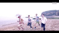 FD5 弗雷德乐队 - MV - 《快乐天堂》-原创歌曲