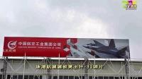 【备战2014珠海航展】实拍歼-31战机珠海首飞
