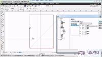 CorelDRAW  X6平面设计基础教程  第7课 辅助线设置