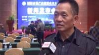 国际火锅产业联盟于北京成立