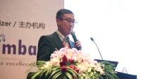 1710 蔡璐平-企业如何应对气候变化的中国战略