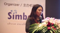 1430 林小霞-GRI最新可持续发展报告指导方针:G4