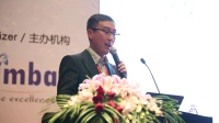 1710 Luping Cai-Climate Change Strategy in China Market
