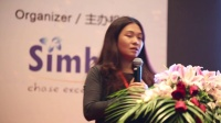 1430 Sherin Lin -GRI's New Sustainability Reporting Guidelines:G4