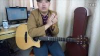 吉他教程(1)右手基本练习&手型