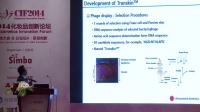 1100 Sang-Hwa, Lee 渗肤技术:一种新型的可渗透肌肤的强化肽,可将蛋白生长因子经由肌肤表面渗透入内部。