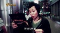 山东卫视《星球大战》第一期 宣传片