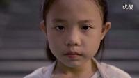 泰国励志感人广告《一个妈妈教会女儿受用一生的事情》中文字幕