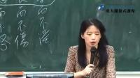 台湾大学  大气磅礴 文学讲座  欧丽娟 文学史 诗经
