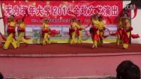 无为县老年大学2014年金秋文艺演岀—舞蹈:《欢庆腰鼓》舞蹈班