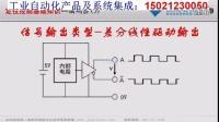 三菱PLC定位技术12增量式编码器的使用02