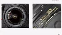 尼康D7000摄影教程 使用教程—2[标清版]