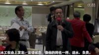 举杯相会北京   放歌欢聚长城   片段二   乐午宴   上