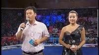 演武堂协办--2012龙行齐鲁笼斗争霸赛 姚栋VS孟祥宽
