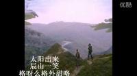 辰山美 新生演唱版 歌曲视频