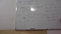 日语考研语法24