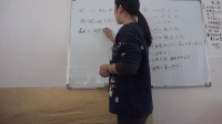 日语考研语法17