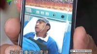 """深圳:不服""""被管理"""" 学生群殴""""纠察队"""""""