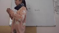 日语考研语法16