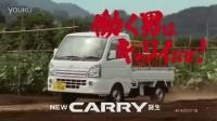 铃木第十二代carry,2013年《微卡小子/軽トラ野郎》系列登场广告