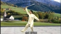 吴阿敏三十二势太极剑第四段 25—32势 分解教学