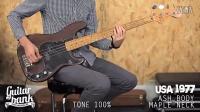 芬达P Bass 美产 日产 墨产 比较 Fender Precision Bass comparison USA vs MIM vs JAPAN