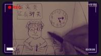 5分钟讲述:人的一生 (定格动画)