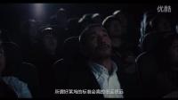 """斯柯达野帝""""都市耀客""""微电影 之 穆丹篇"""