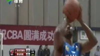 【2014-11-09】CBA常规赛.第4轮 广东 VS 青岛【上半场】