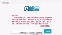 贝邮宝-PayPal携手中国邮政推出PayPal优质跨境电商的专属物流服务