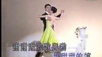 甜甜小妹--风含情水含笑--中四---MUSIC03