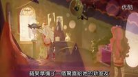 ever after high02