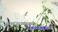 望海高歌-高粱红彤彤(KTV风景版)(宽屏高清)