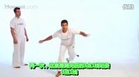 Capoeira卡波拉教学视频第19集:卡波拉高级动作 - Chapeu de couro(腿法、腿击技)