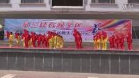 甘肃省兰州市皋兰县豆家庄小学《中国功夫》太极扇武术表演视频