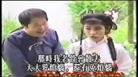 海野武沙系列-桃花過渡【清晰】