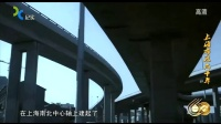 上海市政60年-纪录片编辑室