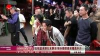 王祖蓝求婚女友飙泪 娱乐圈惊喜求婚真不少