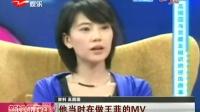高圆圆赵又廷:终于等到你 SMG新娱乐在线 20141129